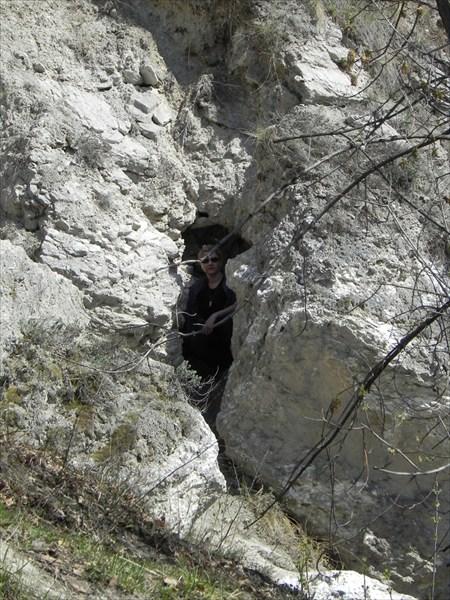 Расщелина