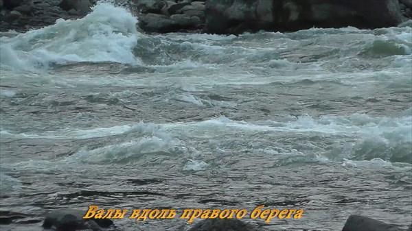 Хутинский порог. Валы вдоль правого берега