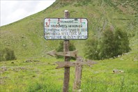 Алтай Чулышманская долина