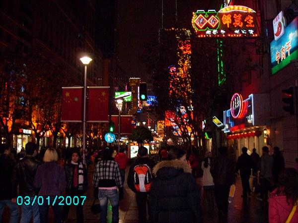 Шанхай. Вечер.