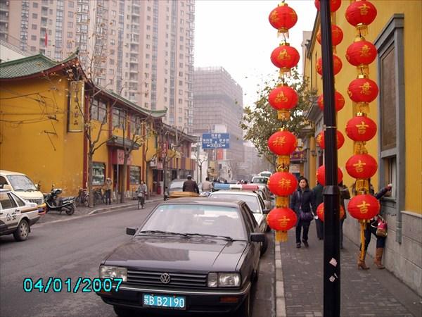Шанхай. Улицы города