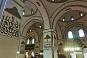 Мечеть Улу Джами.