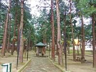 Парк у Телеферика.