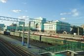 Вокзал Новосибирск