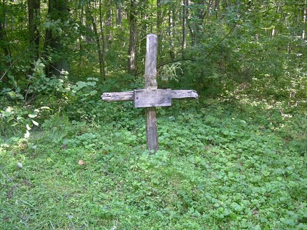 Памятник неизвестному партизану