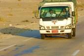 Транспорт Египта