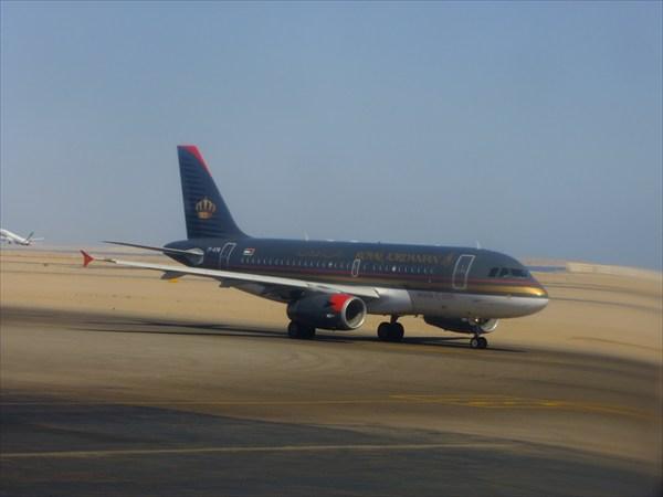 Иорданские Королевские Авиалинии в аэропорту Шарм-эль-Шейха