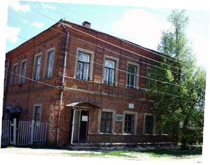 Тарусский краеведческий музей