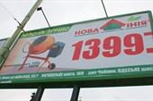 kiev_9154
