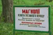 kiev_9161