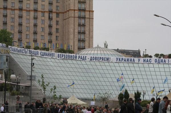 kiev_9177