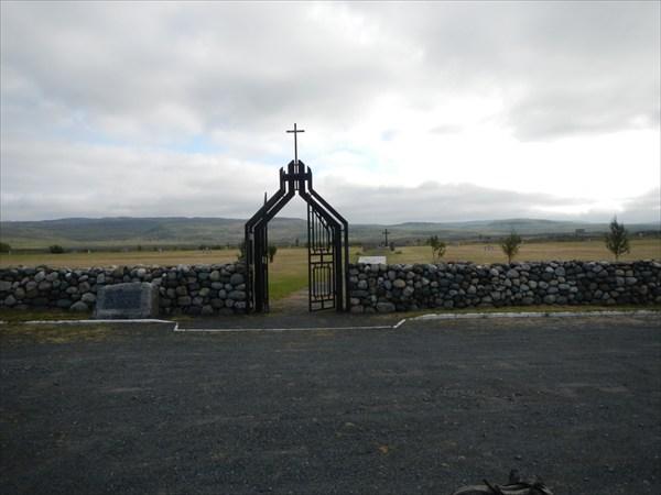 Немейкое кладбище в Печенге