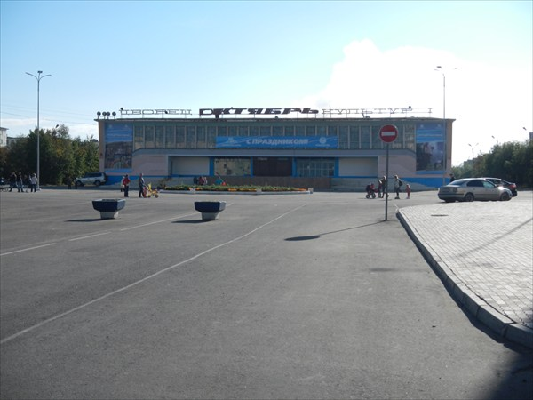 Центральная площадь Заполярного