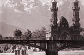 Владикавказ.Суннитская мечеть.