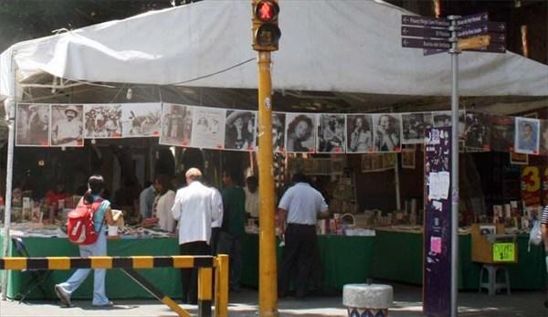 Уличный рынок дисков