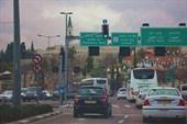 020-Иерусалим