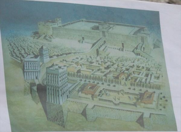 042-Иерусалим