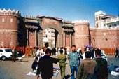 Вход в Бабаль Йемен
