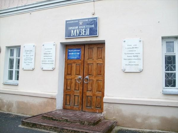Музей в здании с богатой историей