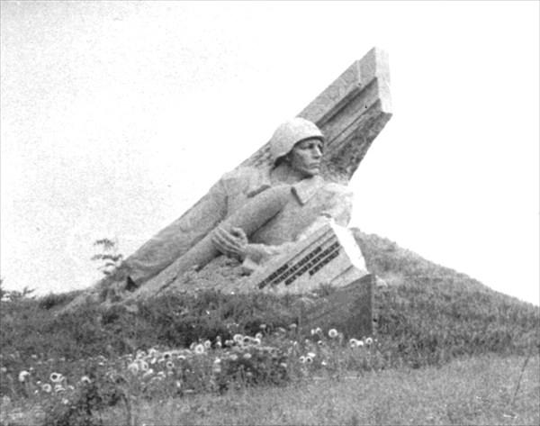 Памятник у дороги.